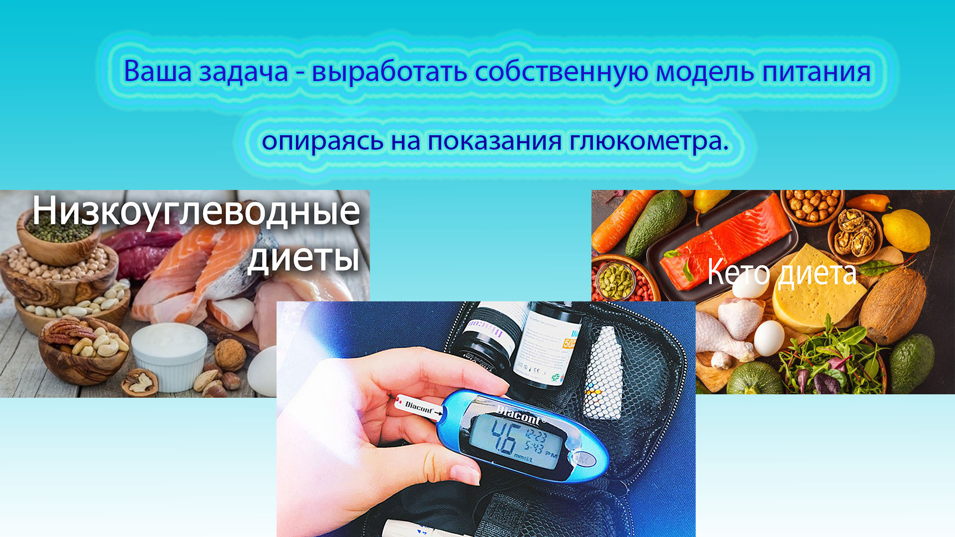 Низкоуглеводная Диета При Ожирении.